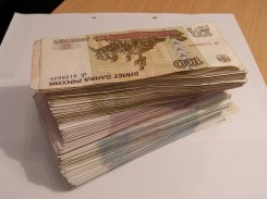 sterta banknotów