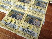 Kupon na loterię